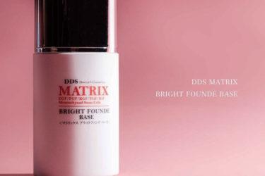 MATRIX BRIGHT FOUNDE(マトリックスブライドファンデベース)