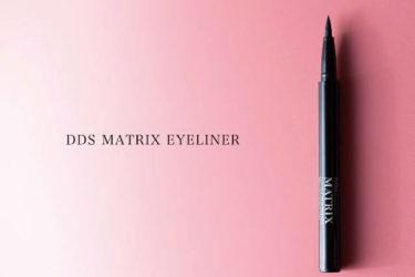 MATRIX EYELINER(マトリックスアイライナー)