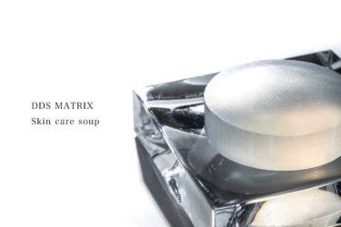 MATRIX SKIN CARE SOAP(スキンケアソープ)