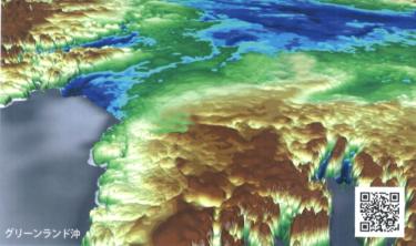海洋深層水(高知県室戸)とは?