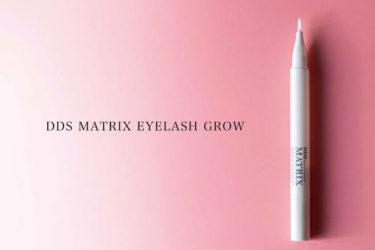 MATRIX EYELASH GROWTH(マトリックスアイラッシュグロー)