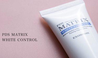 PDS MATRIX WHITE CONTROL(PDSホワイトコントロール)